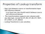 lookup transformation 3